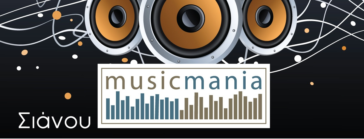 Musicmania – Σιάνου