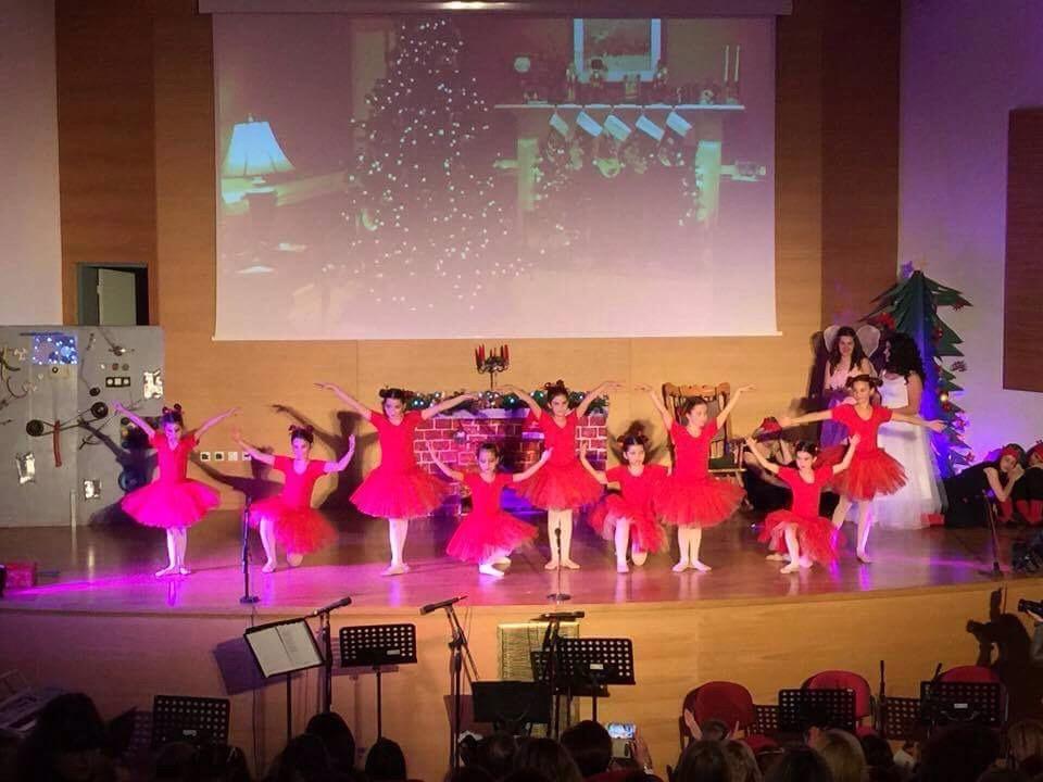 Χριστουγεννιάτικη εκδήλωση Dance Sianou 2016 Χαλκίδα
