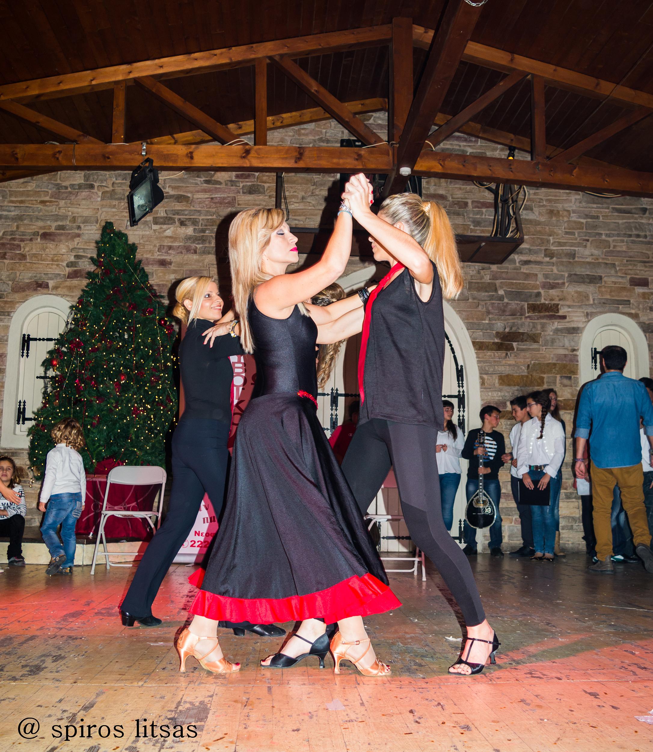 Χριστουγεννιάτικη εκδήλωση Dance Sianou 2016 Ορωπός