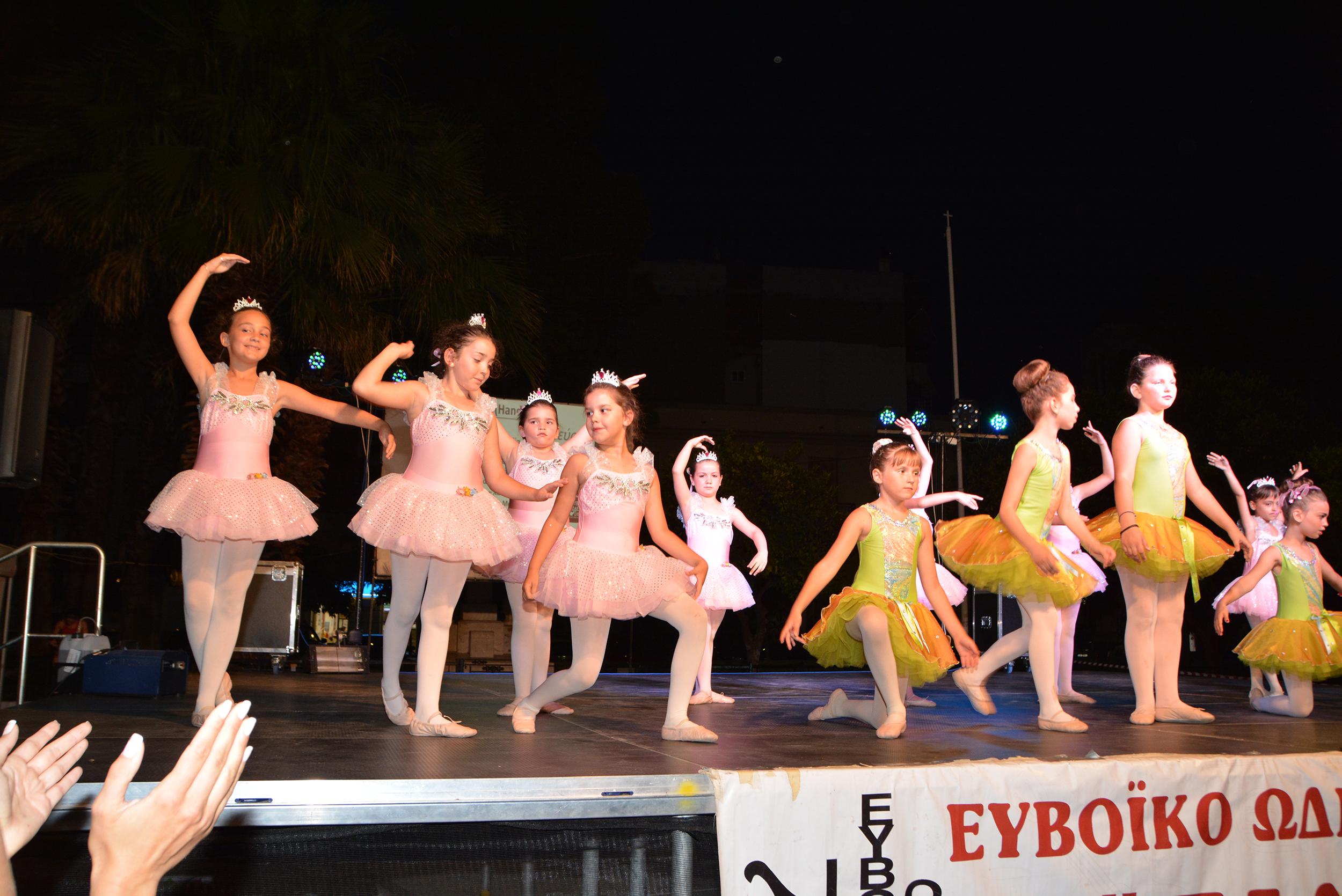 Καλοκαιρινή Εκδήλωση Dance 2016 Χαλκίδα