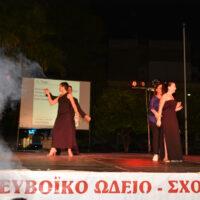 dance summer 2016 xalkida (244)