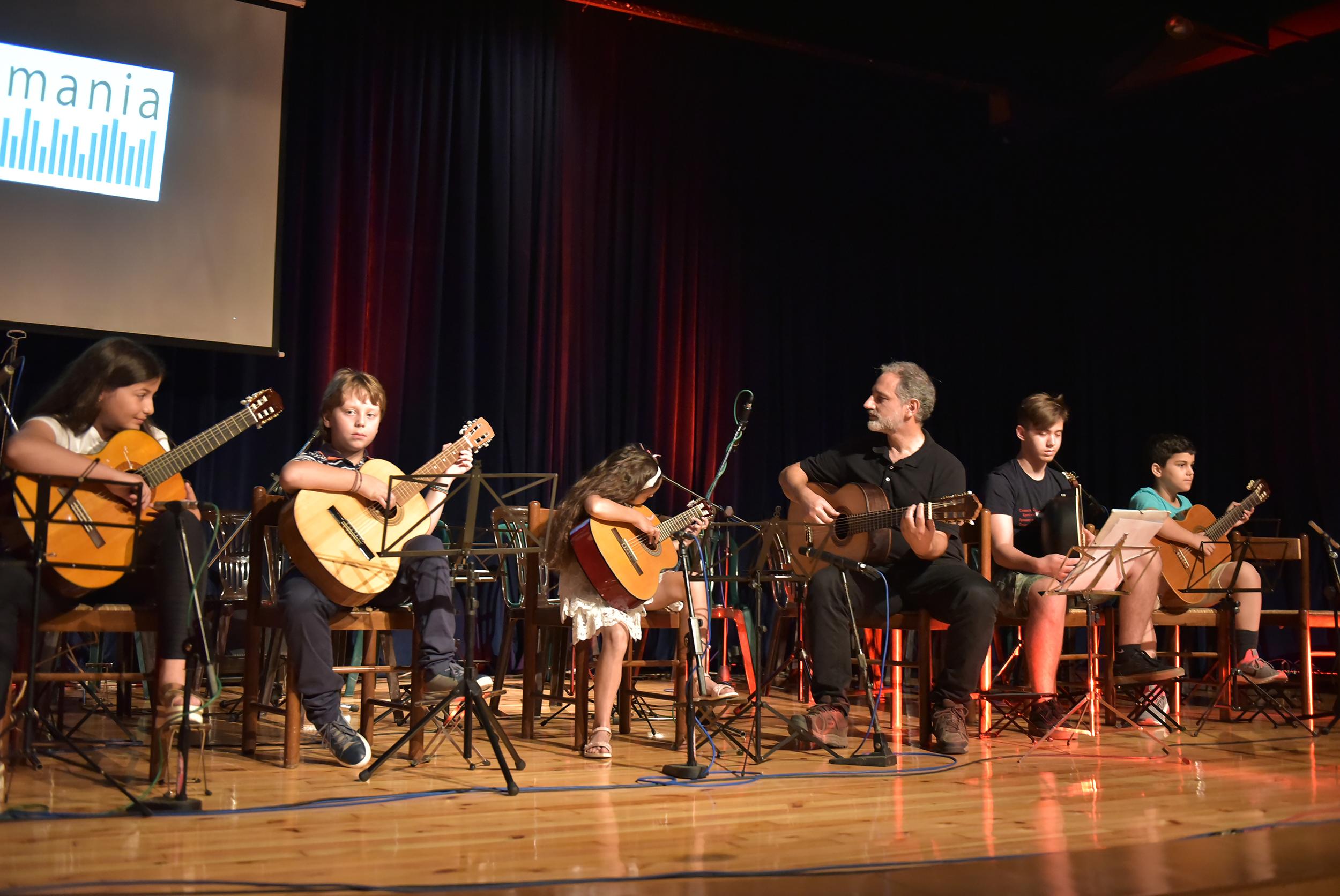 Εκδήλωση Βραδιά Κιθάρας Ωδείου 2018